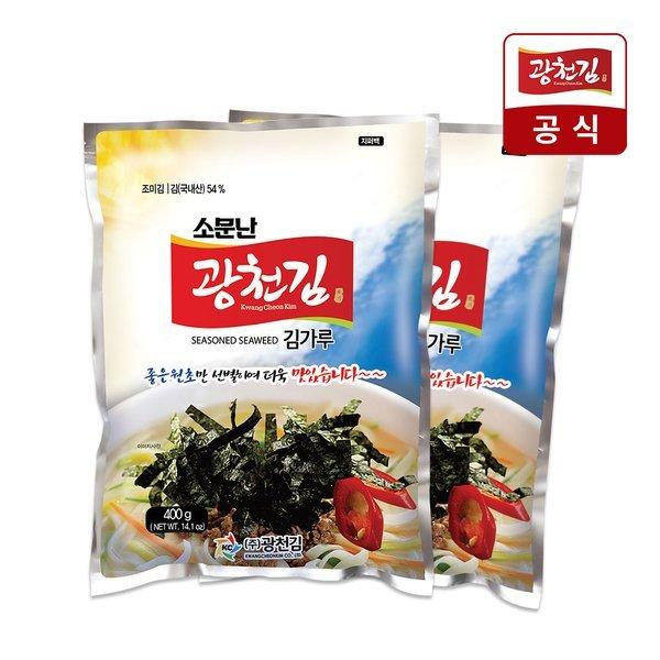 광천김  본사배송 소문난 광천김 김가루 400g x 1봉 (지퍼팩) 상품이미지