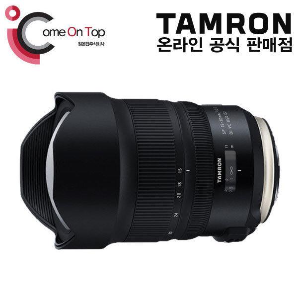 (컴온탑)탐론1위 SP 15-30mm F2.8 G2 (캐논/정품) 상품이미지