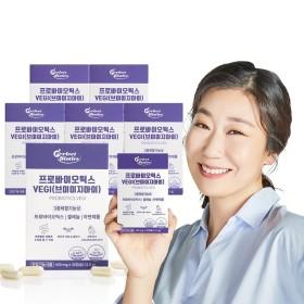 프로바이오틱스 VEGI 3중복합기능 6박스(6개월분)