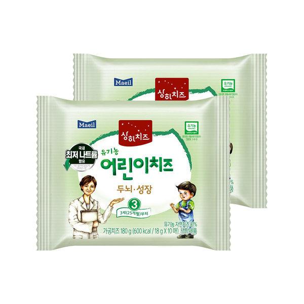 매일 상하 유기농 어린이치즈 3단계 80매/치즈/이유식 상품이미지