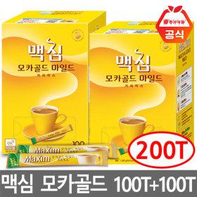 맥심 모카골드 커피믹스  100TX2개 총200T/커피