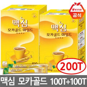 [맥심]맥심 모카골드 커피믹스 230T/커피/대용량~