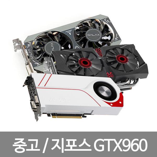 갤럭시GTX960 OC 105P OR ASUS STRIX GTX960 중고VGA 상품이미지