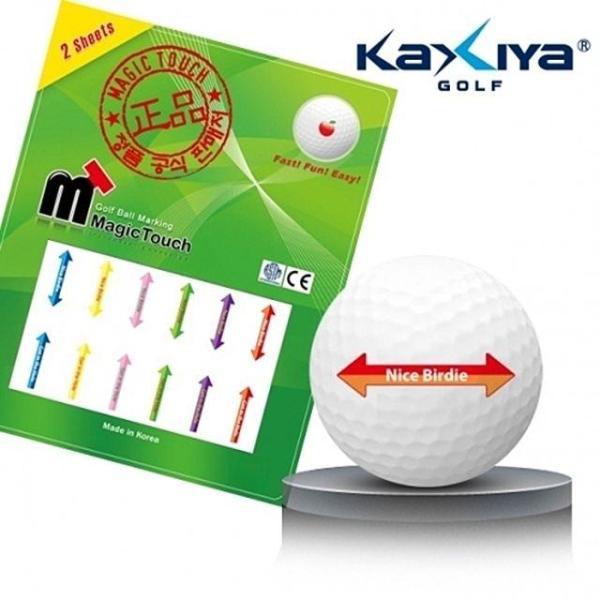 골프공 스티커 매직터치 화살표 상품이미지