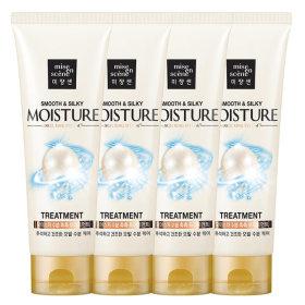 mise en scene Pearl Smooth n Silky Moisture Treatment 180ml X4