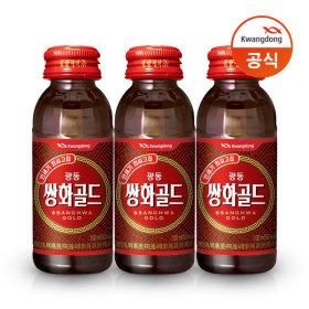 쌍화골드 100ml x 100병/음료/음료수/쌍화차