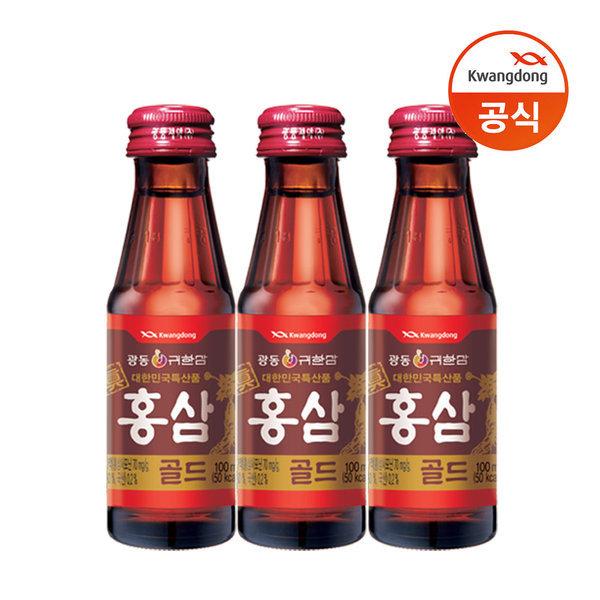 진 홍삼골드 100ml x 100병/음료/음료수/홍삼/병음료 상품이미지