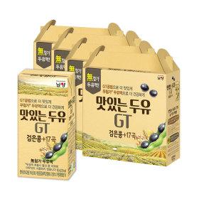 맛있는두유GT 6종 검은콩+17곡 64팩/저칼로리/우유