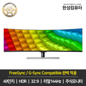 ULTRON 4977SUC 퀀텀닷 144 모니터 (HDR 주식용모니터)