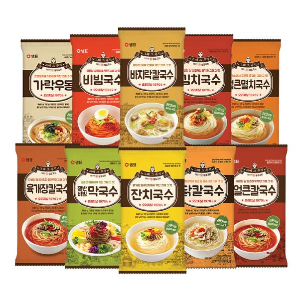 국수 9봉 골라담기+국수1봉 증정/비빔/막국수 상품이미지