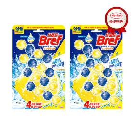 브레프 파워액티브 레몬향 4P x2개 변기세정제