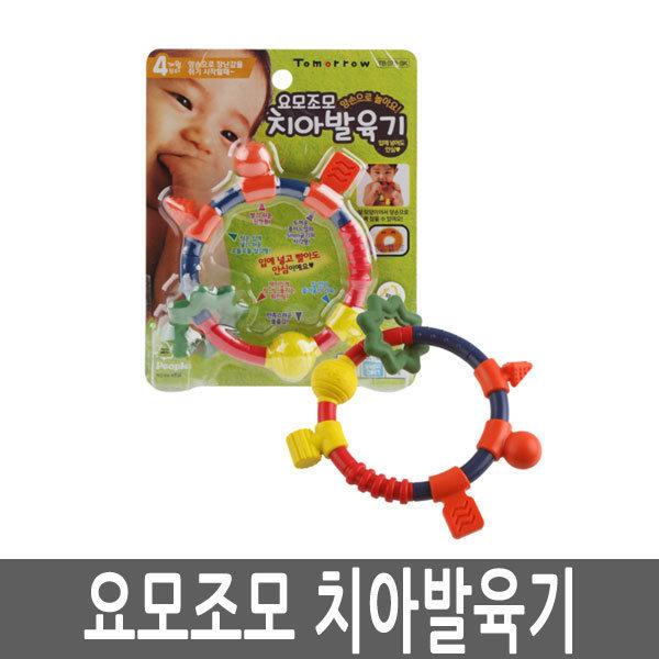 요모조모 치아발육기(4개월이상) 투모로우 아기용품 상품이미지