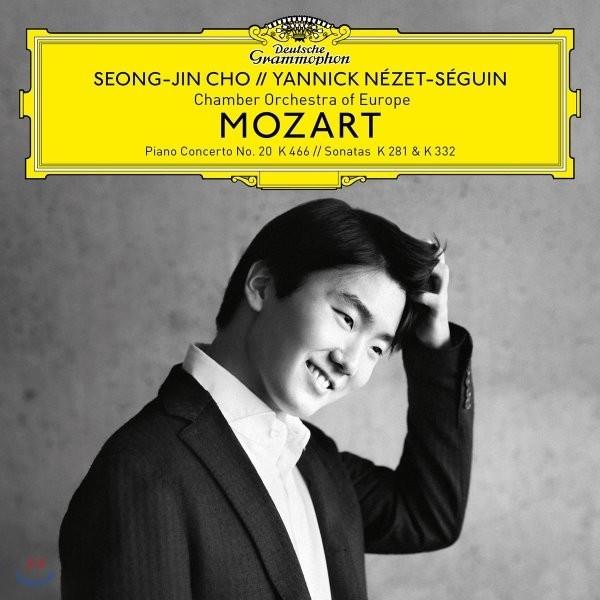 조성진 - 모차르트: 피아노 협주곡 20번  피아노 소나타 3번 12번 (Mozart: Piano Concerto K.466  Sonata K.281  332)  스탠더드... 상품이미지