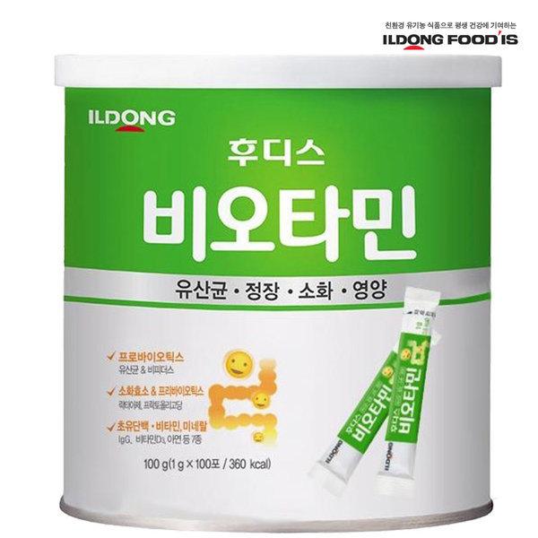 후디스 비오타민 1g x100포 외(초유밀플러스/헤모틴틴) 상품이미지