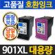 901 검정 HP호환잉크 CC653AA/ Officejet J4500 J4660
