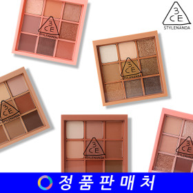 3CE multi eye color palette 8g