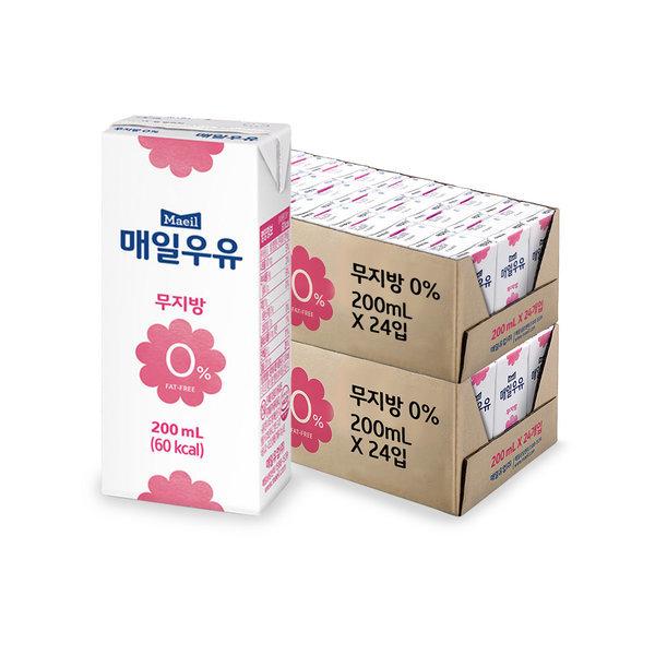 매일 무지방0% 멸균우유 200ml 48팩/우유/멸균우유 상품이미지