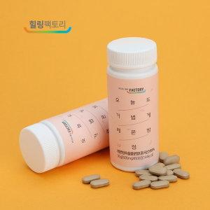 레몬밤 정 정품 가루 추출 분말 60정 2개월 레몬밤정 상품이미지
