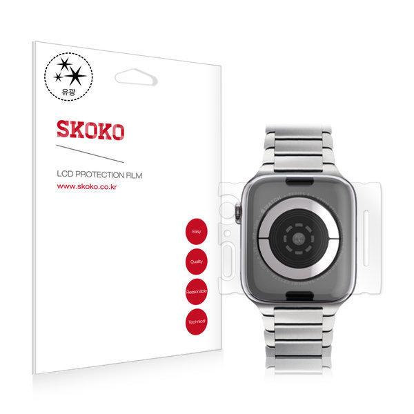 스코코 애플워치4 44mm 유광 전신 외부보호필름 2매 상품이미지