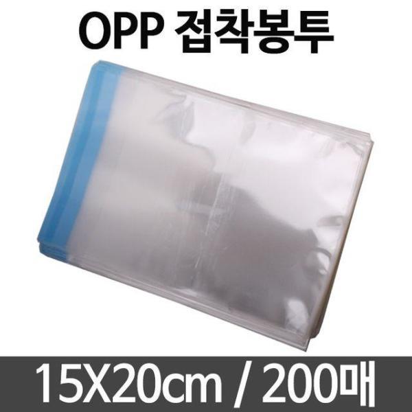 opp 봉투 접착 비닐 포장지 선물 포장 폴리백 지퍼 상품이미지