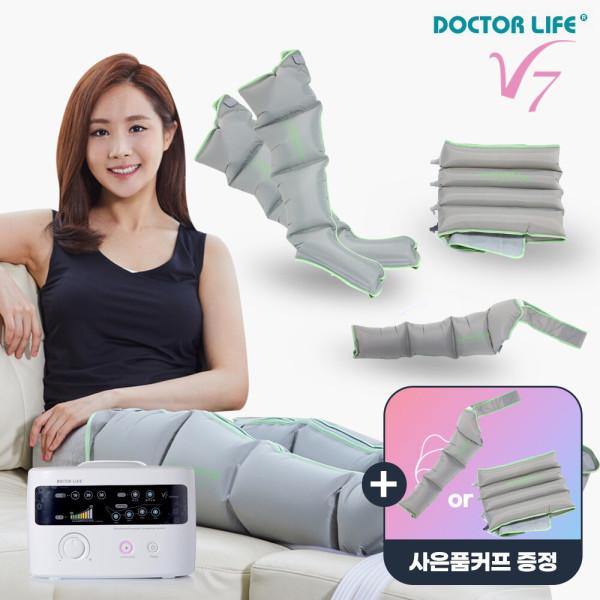 닥터라이프 V7 본체+다리(화이트) 상품이미지