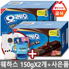 오레오 웨하스 스틱 초코 150gX2개+사은품