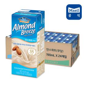 매일 아몬드브리즈 언스위트 190ml 24팩/두유/음료수