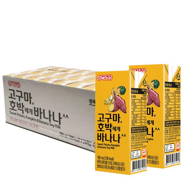 삼육 고구마호박에게바나나두유 140ml x 24팩 상품이미지
