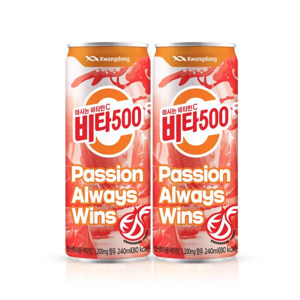 비타500 240ml x 30캔/음료수/비타민c 상품이미지