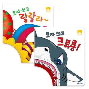 기탄토이북 첨벙첨벙 우리아기 목욕친구_전6종(목욕책1권+동물인형4종+그물망주머니)