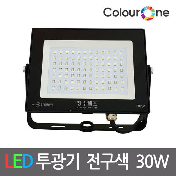 장수LED투광기 흑색 LED사각투광기 간판투광기 투광등 상품이미지