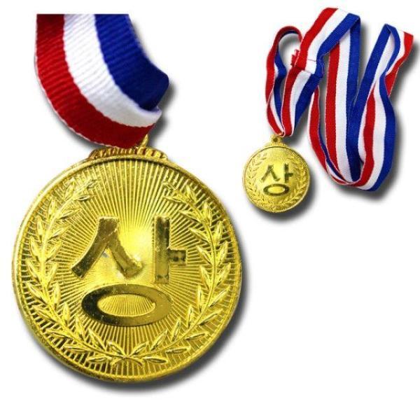 메달 상 메달 입니다. 무게감 있는 메달입니다. 상품이미지