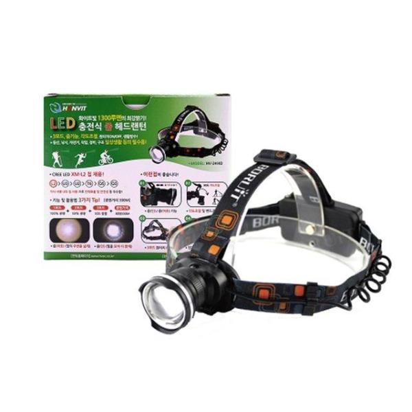 1300 루멘 LED 충전 줌 헤드랜턴 (전지겸용) 낚시용 상품이미지