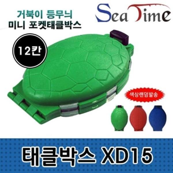 낚시소품 태클박스 씨타임 태클박스 XD15 상품이미지
