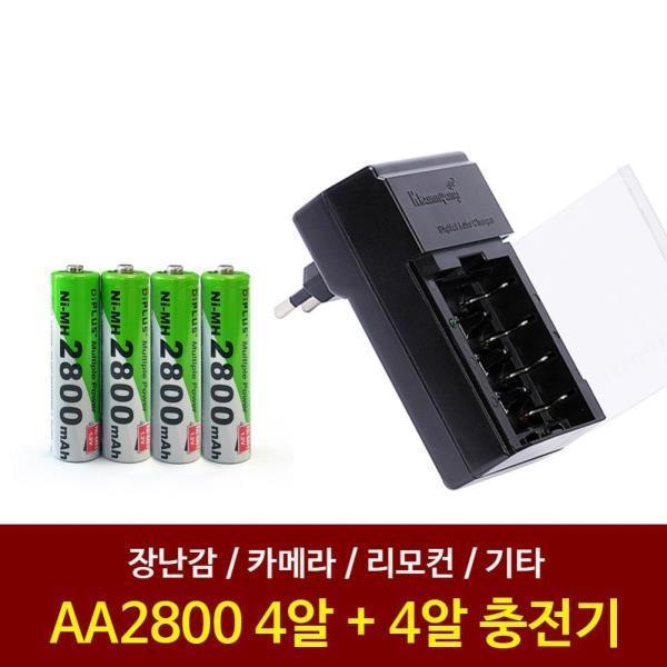 AA 4구 충전기 세트 AA충전지 4알 포함 상품이미지