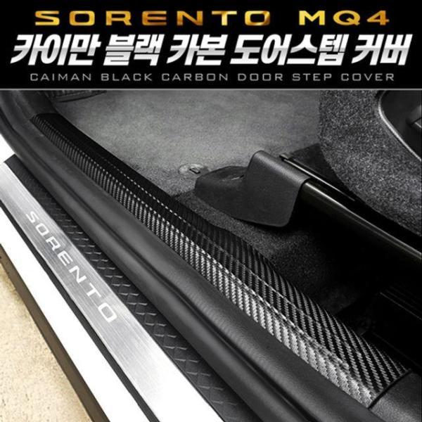 나이트코어 LED 후레쉬 P20 6 충전식 랜턴 손전등 상품이미지