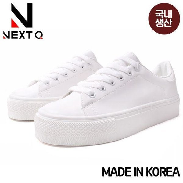 넥스트큐 K김신끈/스니커즈/남성화/캐주얼화/캔버스 상품이미지