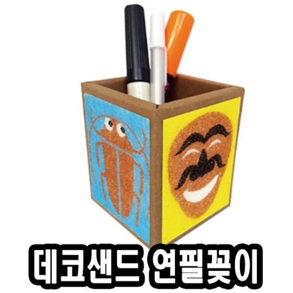 데코샌드209연필꽂이 장수하늘소/하회탈 10개 - 519 상품이미지