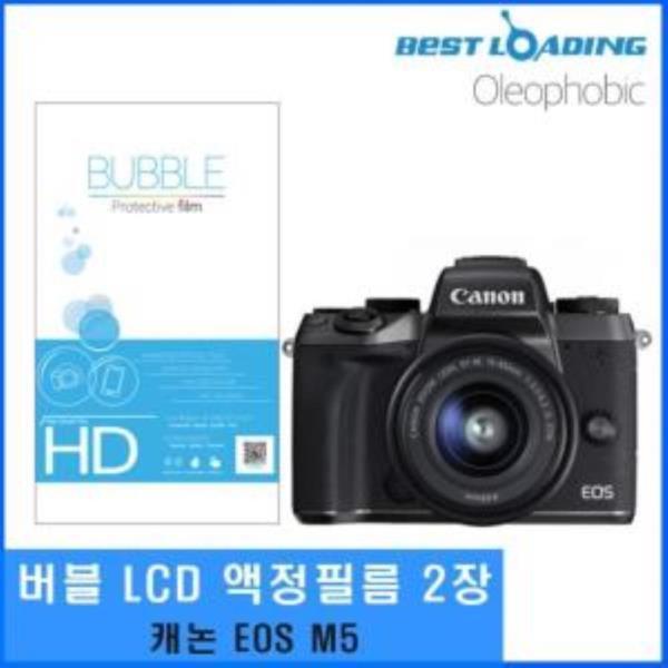 버블 LCD 보호필름 올레포빅 2장 캐논 EOS M5 상품이미지