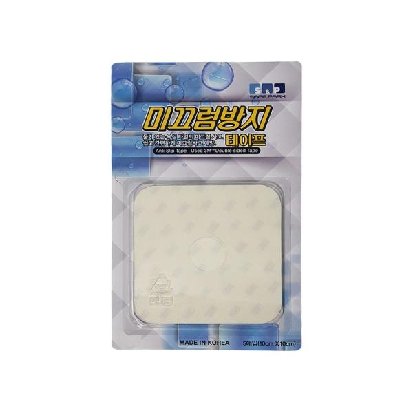 MicroSD+SD 메모리카드 케이스(8+8매) 상품이미지