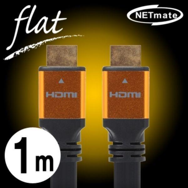 HDMI 1.4 Gold Metal 플랫 케이블 1m 상품이미지