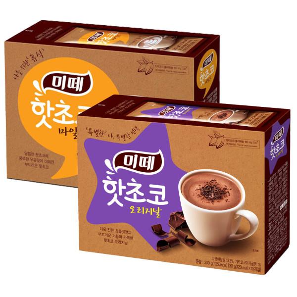 미떼 핫초코 오리지날10T+마일드10T /핫초코 코코아 상품이미지