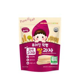 PURE-EAT Organic Purple Sweet Potato Pop Rice Snack