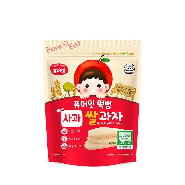 퓨어잇떡뻥 유기농 사과쌀과자 상품이미지
