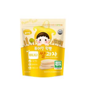 PURE-EAT Organic Banana Pop Rice Snack