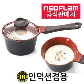 Neoflam/Sauce Pan/15cm/Mini Saucepan