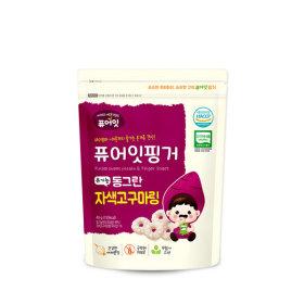 PURE-EAT Finger Organic Purple Sweet Potato Ring
