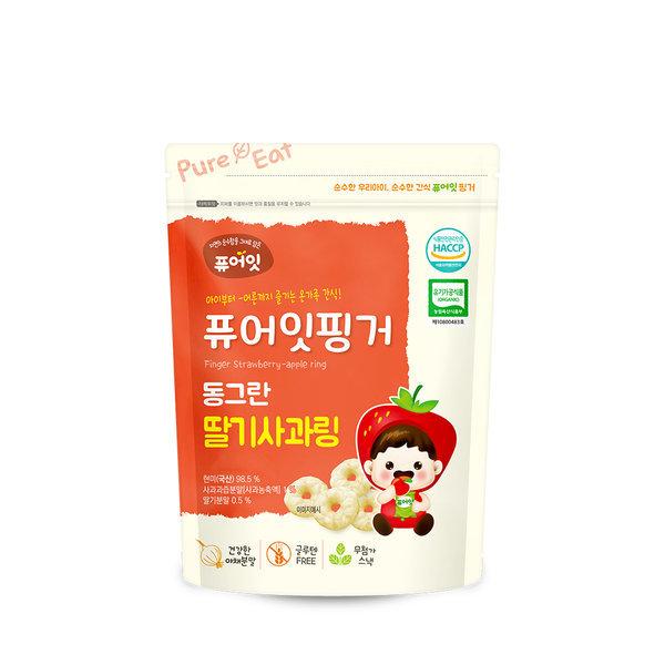 퓨어잇핑거 유기농 동그란 딸기사과링 상품이미지