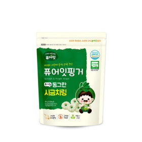 PURE-EAT Finger Organic Spinach ring