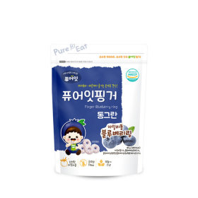 PURE-EAT Finger Brownrice Xylitol Blueberry Ring
